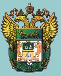 Символика ФТС